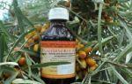 Как пить облепиховое масло при гастрите желудка, правильно принимать
