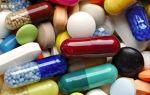 Препараты от поноса у взрослых — лучшее эффективное средство против диареи