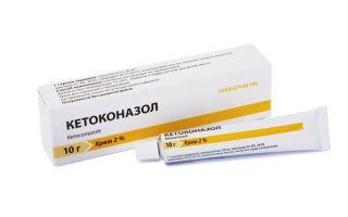 Для чего назначают нольпазу: способ применения лекарства