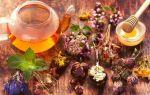Как понизить кислотность желудка народными средствами — чем снизить