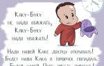 Что делать, если ребенок не какает -помощь малышу
