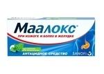 Лекарства от изжоги: список препаратов при повышенной кислотности