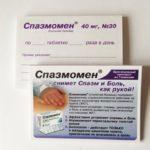 Лекарства от боли в животе - что можно выпить