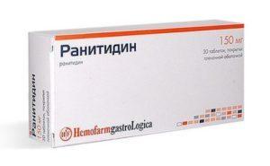 Как бороться с хеликобактер пилори: медикаментозное и народное лечение