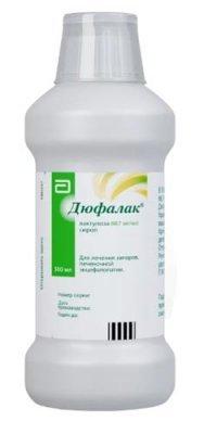 Препараты для нормализации и восстановления микрофлоры кишечника