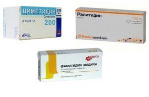 Лечение язвенной болезни желудка, симптомы и препараты