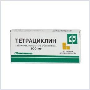 Таблетки от расстройства желудка и кишечника