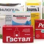 Фолликулярный гастрит: причины, симптомы и лечение