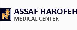 Лечение глиомы в Израиле